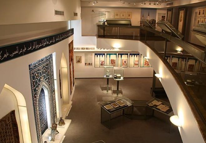 Museum of Islamic Art - Exhibit Room