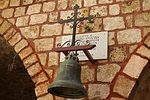 Touring Ramla in the Footsteps of Christianity