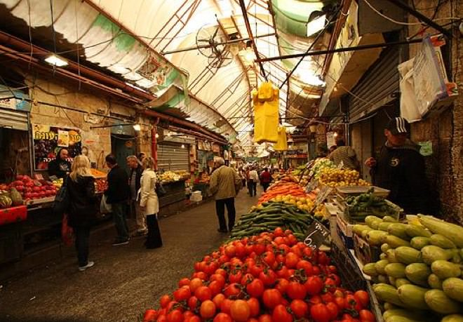 Vegetables Stands - Machane Yehuda