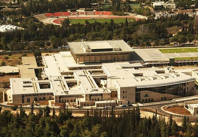 The Knesset Compound, Aerial View