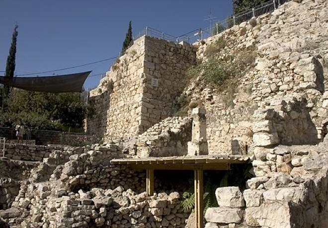 City of David - Beit Achiel