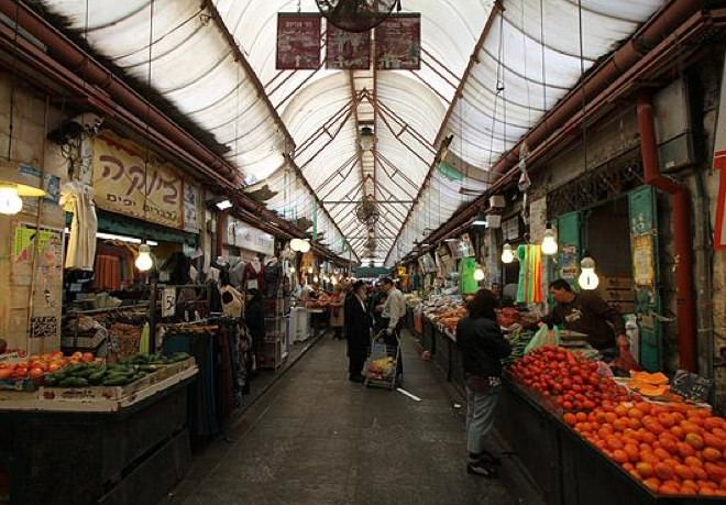 The Indoors Market of Machane Yehuda