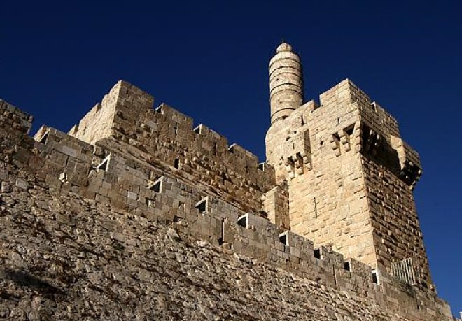 Tower of David's Walls