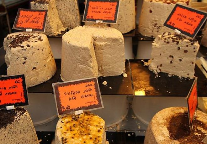Machane Yehuda Market - The King of Halva