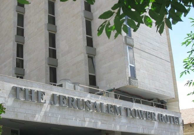 Jerusalem Tower Hotel - Front View