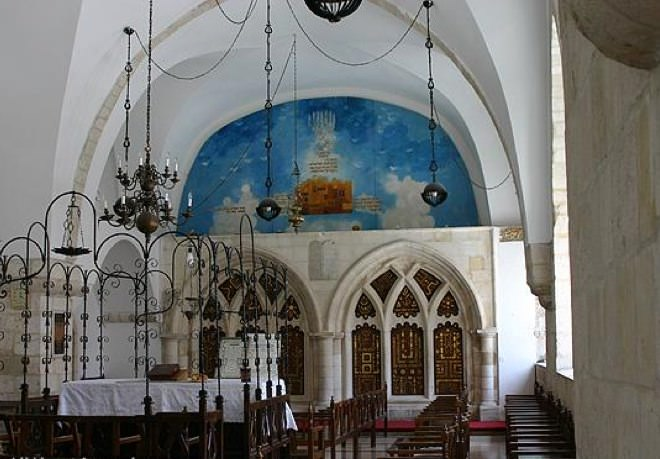 The Four Sephardic Synagogues - the Jewish Quarter