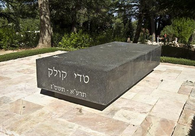 Teddy Kolek's Grave Plot at Mount Herzle