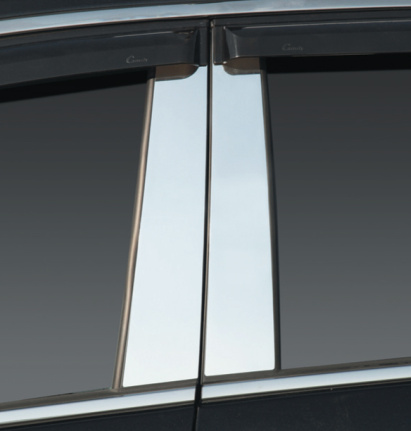 Ac-108: Chrome Pillar Cover
