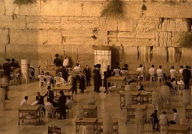 The Western Wall Square at Nightfall
