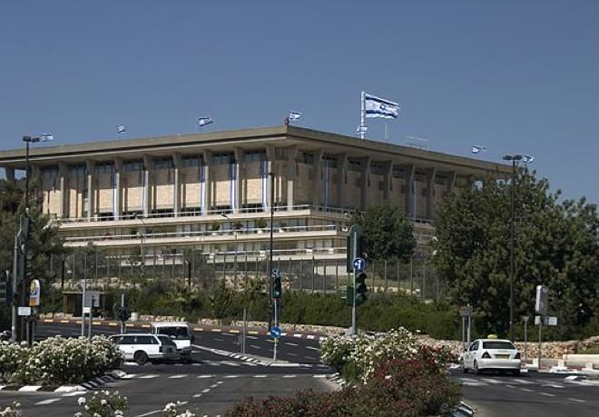 The Knesset Compound