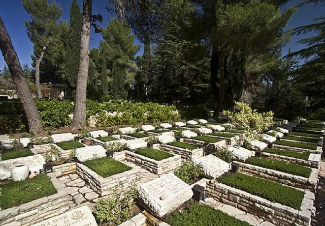 The Military Cemetery, Mount Herzl