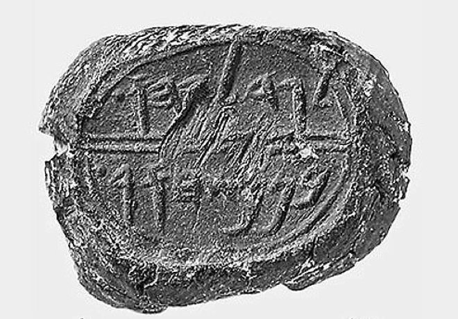 City of David - Seal of Gedalyiahu Ben Pashchor