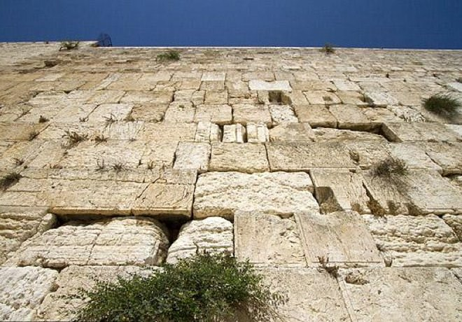 The Western Wall - The Wailing Wall