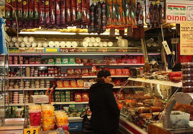 Machane Yehuda Market - One of the Stores