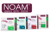 """NOAM"" (Home Brand) Adult Care"