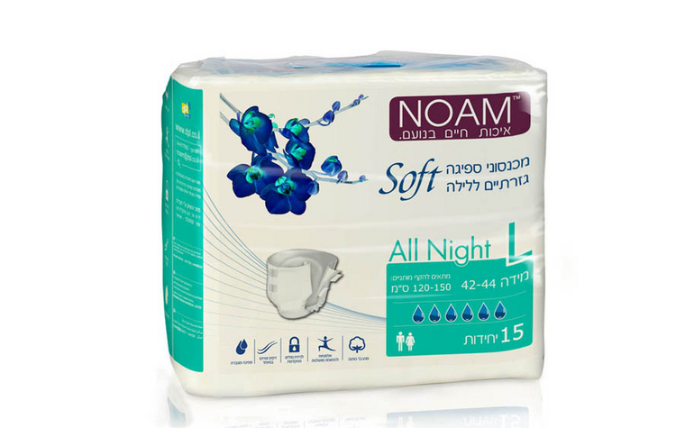 Noam - Soft - All Night - Large