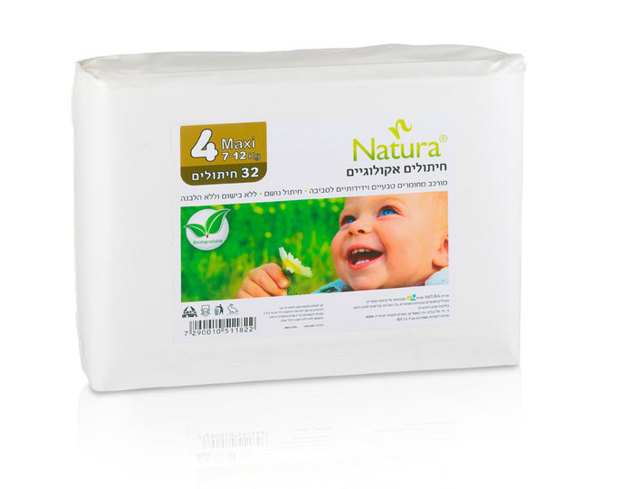 Natura Baby Diapers - Size 4 - Maxi