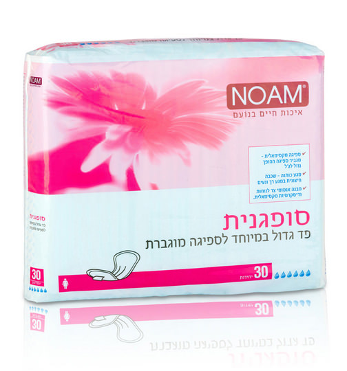 Noam - Incontinence pads