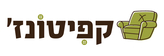 http://www.shuktlv.co.il/category/קפיטונז