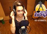 שיר בת מצווה - תן - רוני דלומי