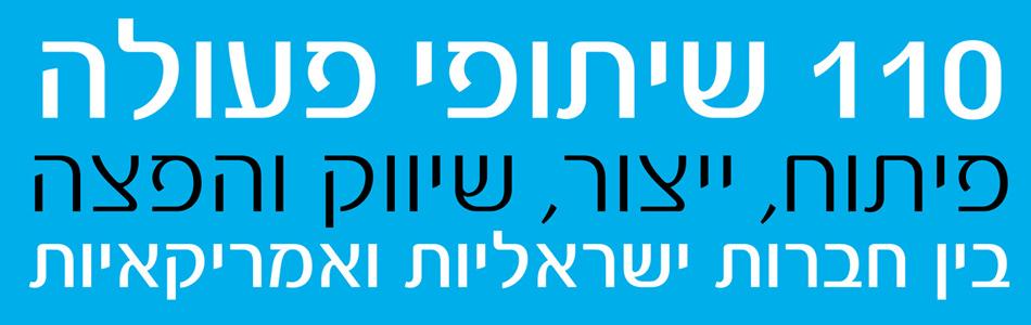 Image background