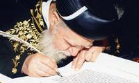 הרב עובדיה כותב אות בספר תורה